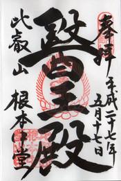Shiei004