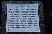 20151103_0096
