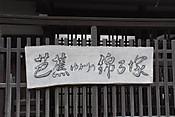 20151103_0097