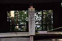 S20161002_063_inasayama