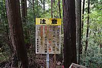 S20161002_071_inasayama
