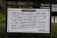 S20161002_085_inasayama