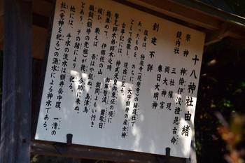 S20161218_054_nukai_torimiyama