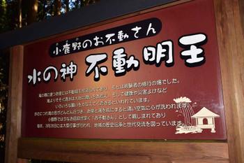 S20161218_082_nukai_torimiyama