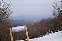 S20170129_022_miuneyama