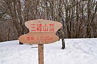 S20170129_023_miuneyama