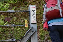 S20170423_017_bouzuoyama