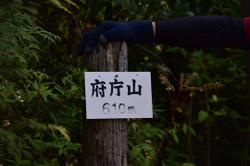 S20170430_023_torijigoku