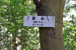 S20170430_068_torijigoku